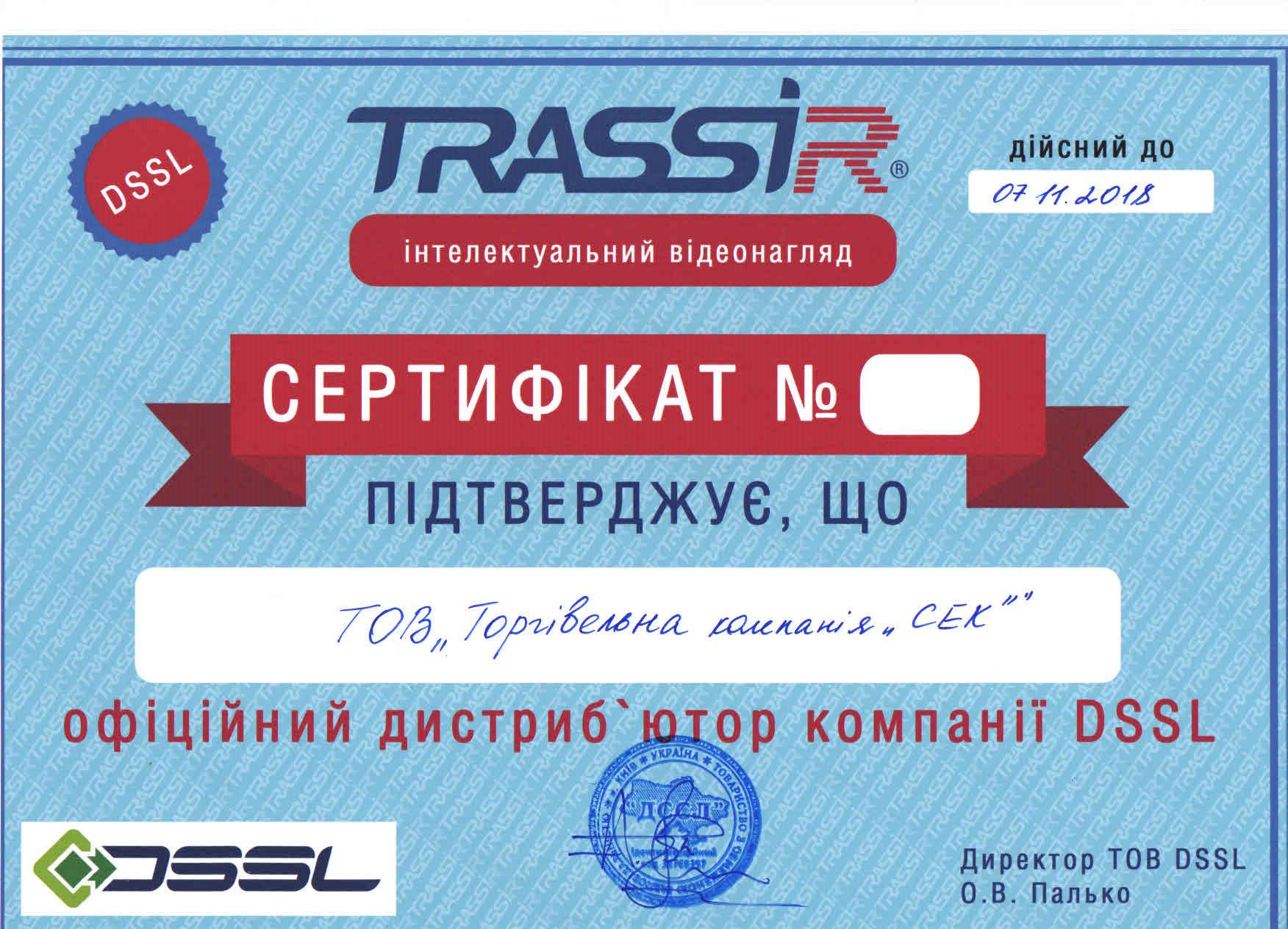 купить системы видеонаблюдения TRASSIR