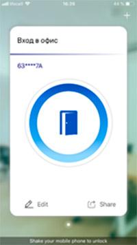 Dahua Bluetooth считыватель ASR 2201D